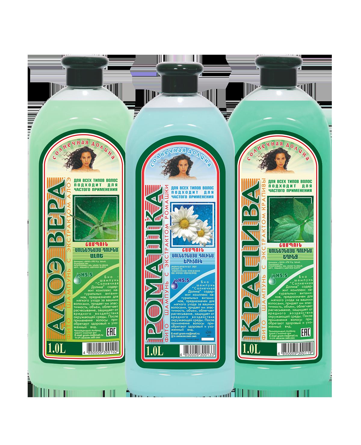 shampun solnechnaya dolina